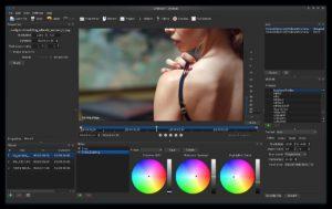 Shotcutt - logiciel - studiocigale